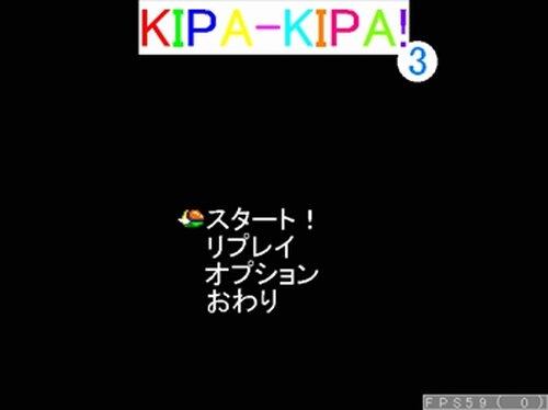 キパキパ3 Game Screen Shot2