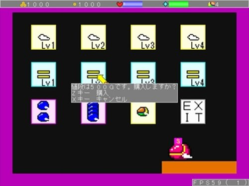 キパキパ3 Game Screen Shot4