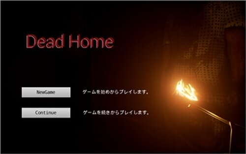 Dead Home Game Screen Shot2