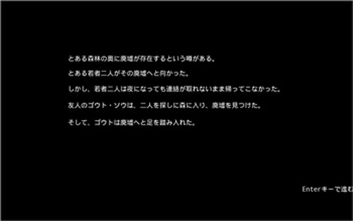 Dead Home Game Screen Shot3