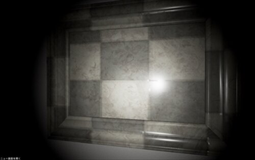Dead Home Game Screen Shot5