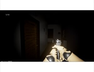 Dead Home Game Screen Shot
