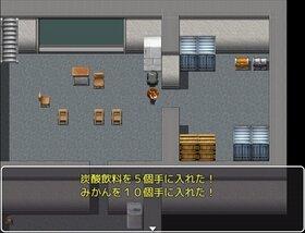 今日の活動は魔王退治です。 Game Screen Shot3