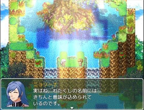 名前Fantasy Game Screen Shot