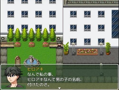 名前Fantasy Game Screen Shot2