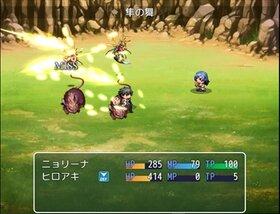 名前Fantasy Game Screen Shot3