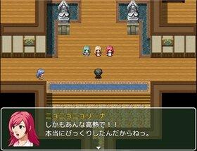 名前Fantasy Game Screen Shot5