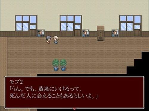 兄弟黄泉幽閉記 Game Screen Shot2