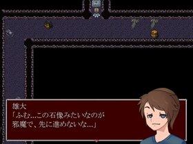 兄弟黄泉幽閉記 Game Screen Shot5