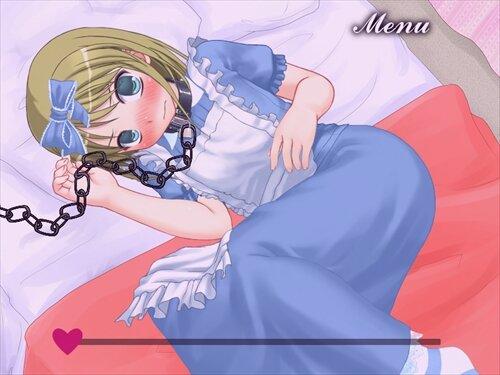 囚われのアリス Game Screen Shot1