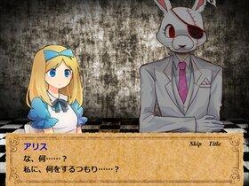 囚われのアリス Game Screen Shot4