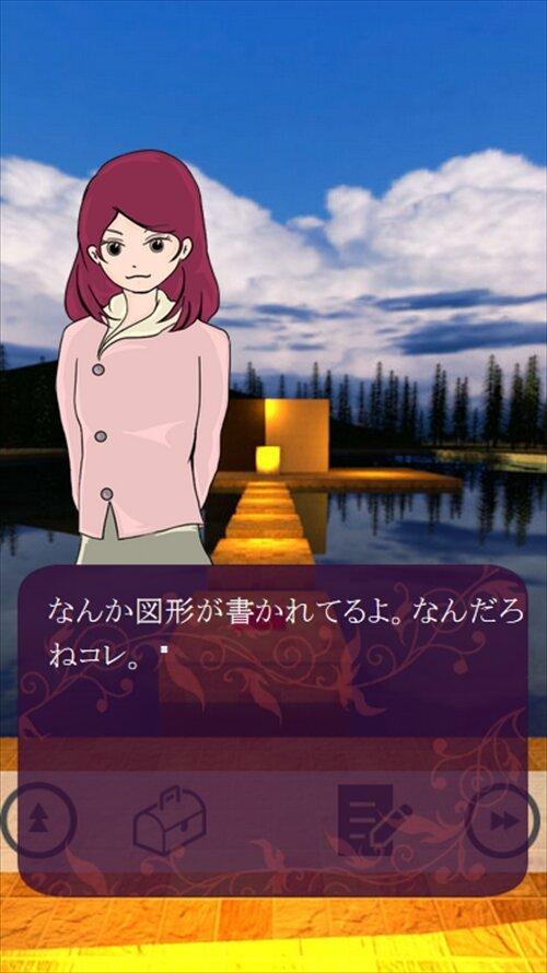 星野まとりは神秘を愛す Game Screen Shot1