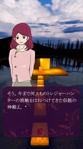 星野まとりは神秘を愛す Game Screen Shot2