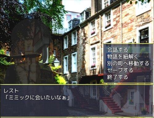 勇者レスト冒険譚 Game Screen Shot1