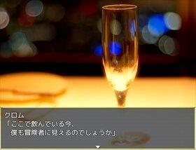 勇者レスト冒険譚 Game Screen Shot2