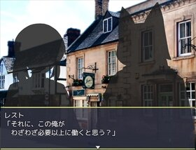 勇者レスト冒険譚 Game Screen Shot3