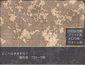勇者レスト冒険譚 Game Screen Shot4