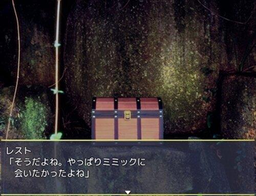 勇者レスト冒険譚 Game Screen Shot5