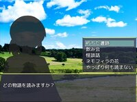 勇者レスト冒険譚