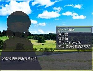 勇者レスト冒険譚 Game Screen Shot