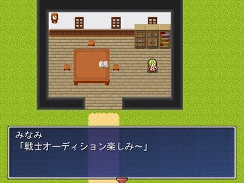 戦士オーディション Game Screen Shot2