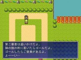 戦士オーディション Game Screen Shot3
