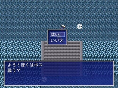 戦士オーディション Game Screen Shot4