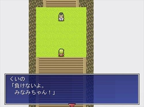 戦士オーディション Game Screen Shot5