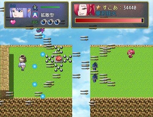 ルカちゃん初めてのおつかい Game Screen Shot1