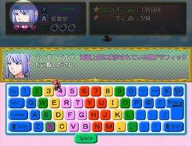 ルカちゃん初めてのおつかい Game Screen Shot2