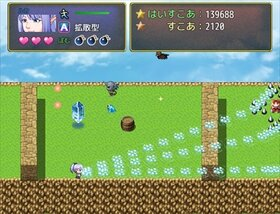 ルカちゃん初めてのおつかい Game Screen Shot3