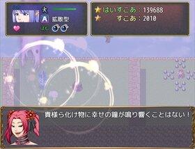 ルカちゃん初めてのおつかい Game Screen Shot4