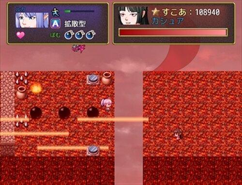 ルカちゃん初めてのおつかい Game Screen Shot5