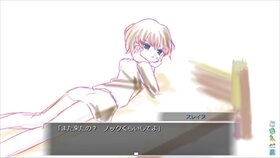 アスベレラ海域物語 点と点ととぎれた線 Game Screen Shot4