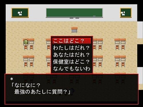 おんぷ(体験版) Game Screen Shot2