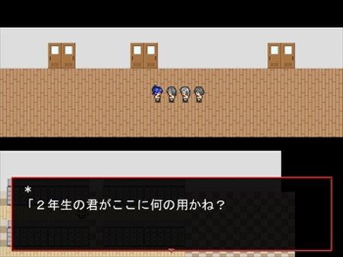 おんぷ(体験版) Game Screen Shot4