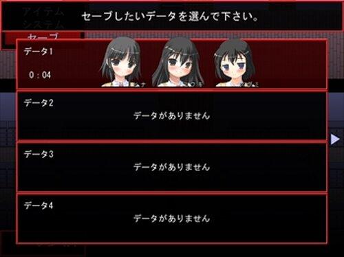 おんぷ(体験版) Game Screen Shot5