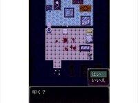 桃娘監禁飼育(トウニャンネグレクト)のゲーム画面