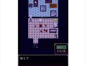 桃娘監禁飼育(トウニャンネグレクト) Game Screen Shot