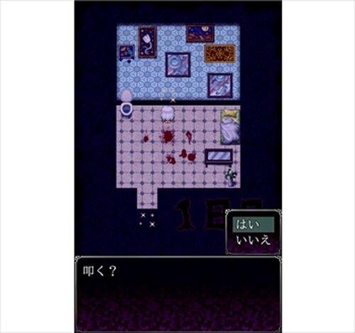 桃娘監禁飼育(トウニャンネグレクト) Game Screen Shots