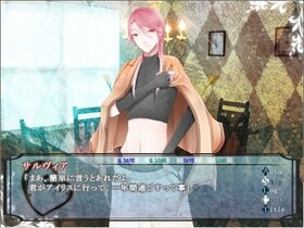 Iris - アイリス - Game Screen Shot2