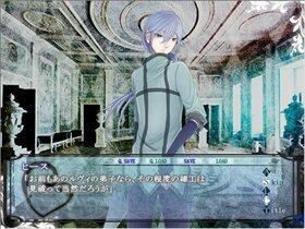 Iris - アイリス - Game Screen Shot3