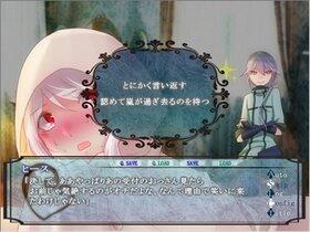Iris - アイリス - Game Screen Shot4