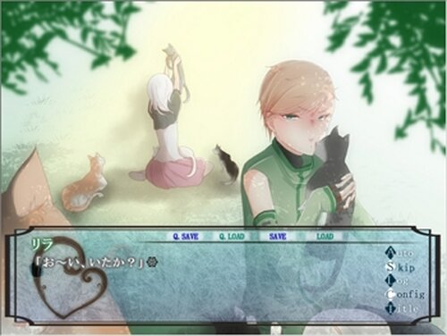 Iris - アイリス - Game Screen Shot5