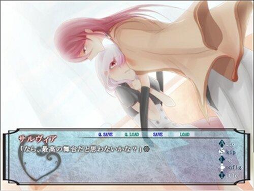 Iris - アイリス - Game Screen Shots