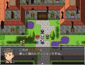 異世界はホラゲに優しくない Game Screen Shot2
