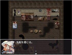 異世界はホラゲに優しくない Game Screen Shot4