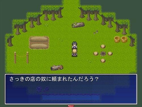 始まりの大地 Game Screen Shot1