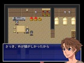 始まりの大地 Game Screen Shot2