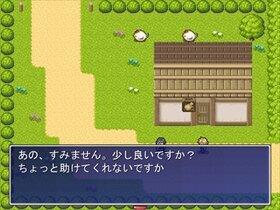 始まりの大地 Game Screen Shot3